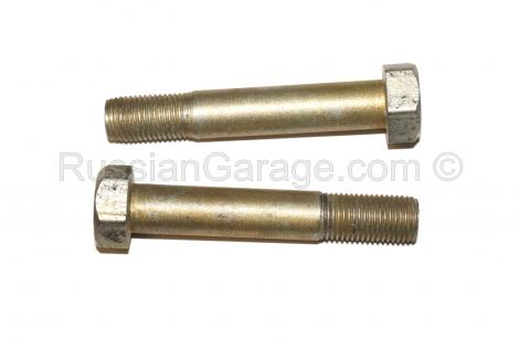 Swing arm bolt M12-1.25 (set of 2pc.) URAL