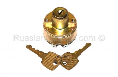 Ignition lock with spare keys 12V 6A URAL DNEPR