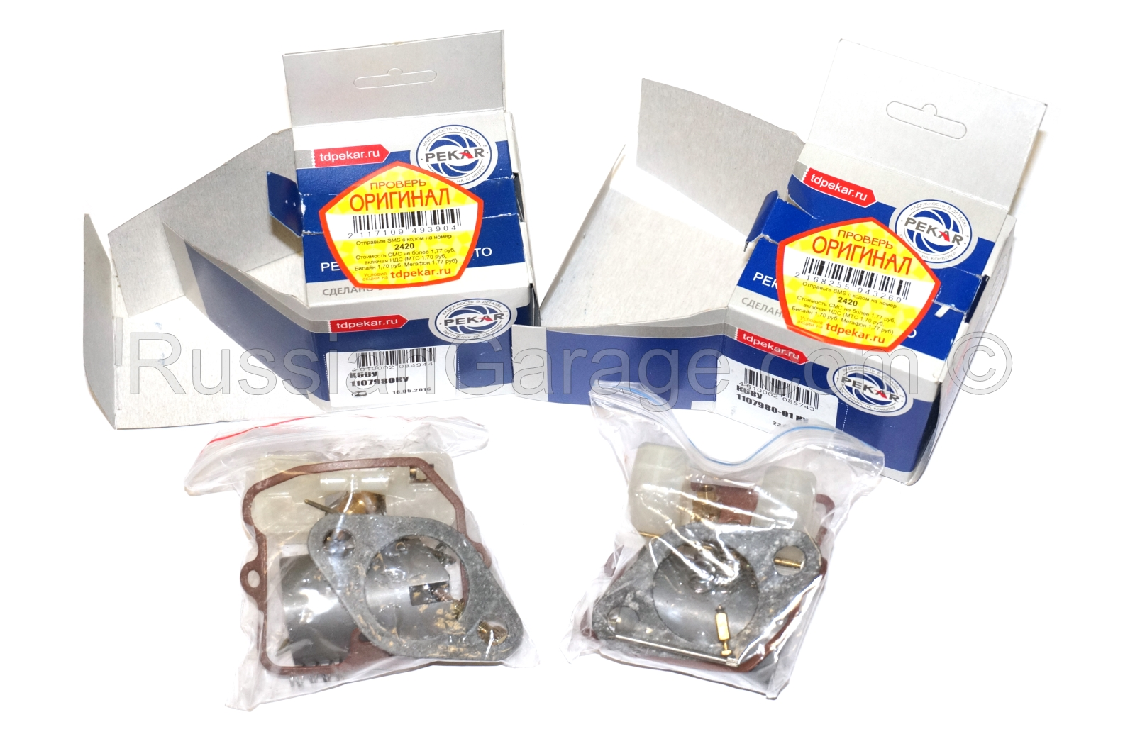 Repair rebuild kit K68Y / K68Y-01 PEKAR carburetor...