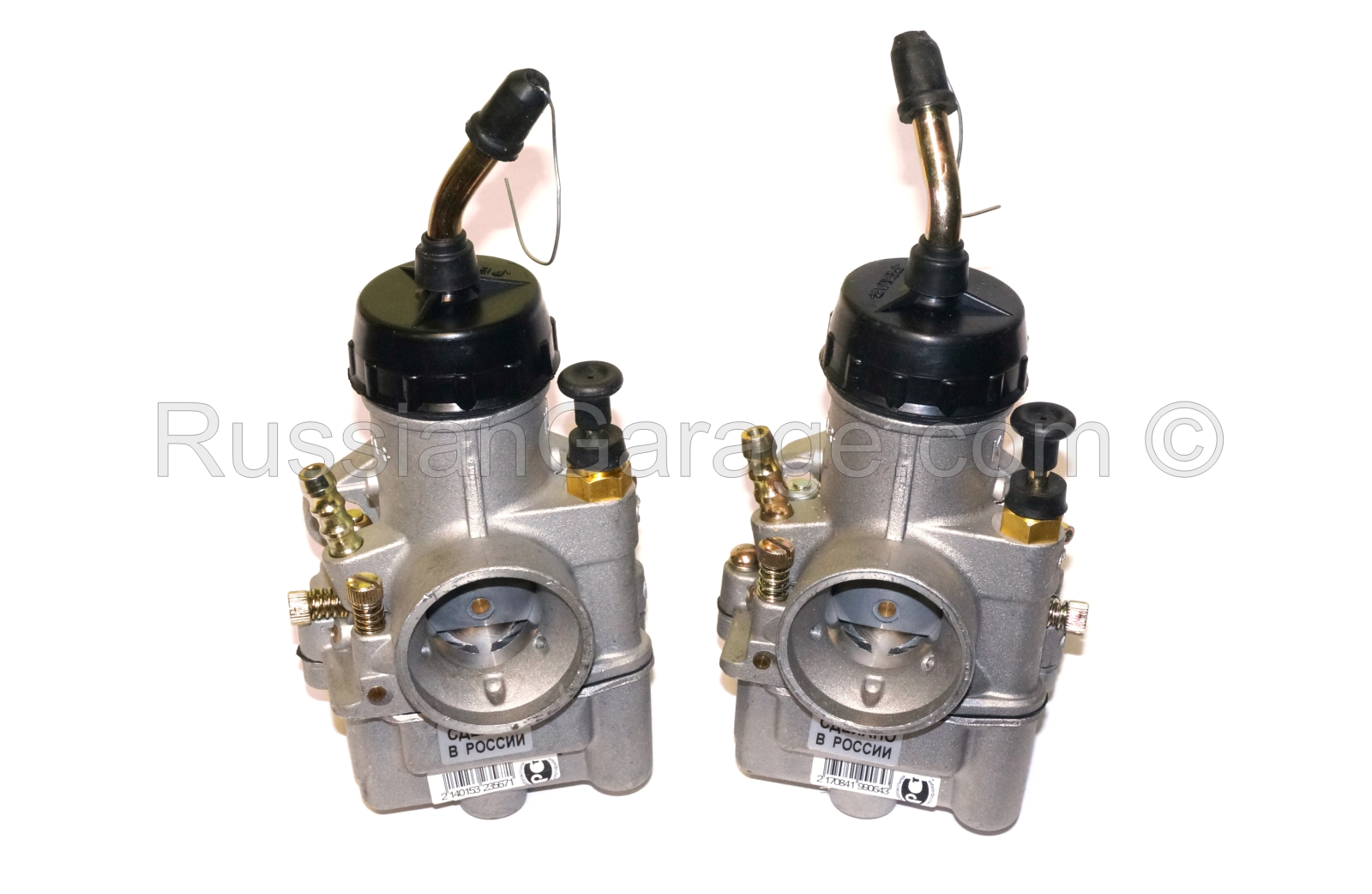 Pair carburetors K68Y / K68Y-01 PEKAR L&R 650cc UR...
