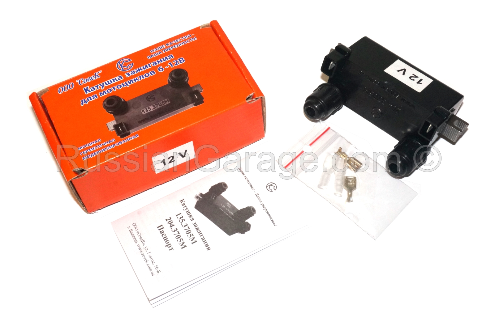Ignition coil 12V (204.3705M) for contactless igni...